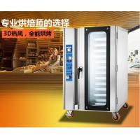 Wholesale Hot air convection large ovens(5/pan, 6/pan,9/pan,10/pan,12/pan),Large electric oven,hot air circulating oven,Commercial from china suppliers