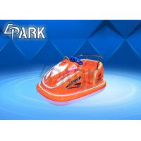 Wholesale Hardware Material Coin Operated Battery Car / Amusement Park Adult Dodgem from china suppliers