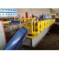 Wholesale Step Tile Ridge Cap Roll Forming Machine , Metal Roofing Equipment3-10m / Min from china suppliers