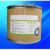 Wholesale 37.5Mpa Fluoropolymer Resin / White Loose Powder For Extruded Plate from china suppliers