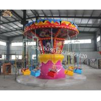 Wholesale Indoor Small Fiberglass Mini Swings Flying Chair Ride 12P Capacity 3.5m Height from china suppliers
