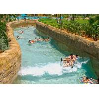 Wholesale Giant Water Parks With A Lazy River Floating Water Sports 1m Depth 3-4m Width from china suppliers