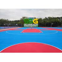 Wholesale Guangzhou University Construction Project Case , Silicon PU Sports Court from china suppliers