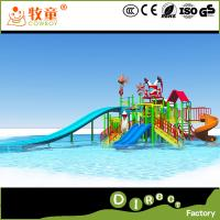 Wholesale Outdoor fiberglass mini waterpark for kids /China waterparks suppliers in guangzhou from china suppliers