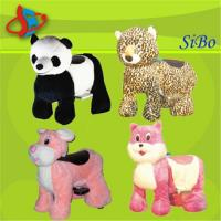 Wholesale GM59  electronic toy rides from china suppliers