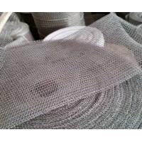Wholesale Noise Reduction Stainless Steel Knitted Wire Mesh Woven Cloth Twill Weave Style from china suppliers