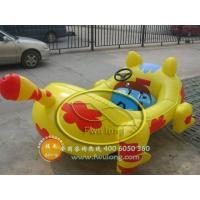 Buy cheap infallible battery car from wholesalers