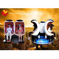 Wholesale Commercial 9D VR Cinema 360 Degree Virtual Reality Egg Cinema Equipment from china suppliers