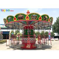 Wholesale Attractions Rotating Flying Chair Ride 24 Person 0-11round / Min CE Approved from china suppliers