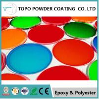 Wholesale Medical Equipment Epoxy Polyester Powder Coating RAL 1007 Daffodil Yellow from china suppliers