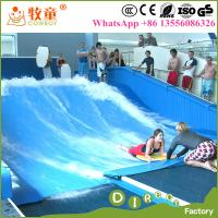 Wholesale Water park rides surfing double flow rider for water amusement park from china suppliers