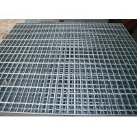 China 19-w-4 Platform Steel Grating Hot Dipped Galvanized Mild Steel Bar Grating on sale