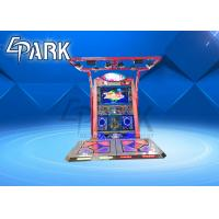 Wholesale Indoor Coin Operated Electric Music Arcade Dance Machine from china suppliers