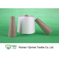 Wholesale No Knot Virgin 100 Polyester Yarn , 50/3 50s/3 Spun Polyester Sewing Thread Yarn from china suppliers