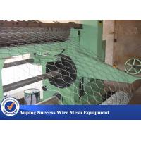 China PVC Coated Hexagonal Wire Mesh Machine For Cages Easy Operation 4.6T on sale