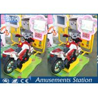 "Wholesale 7"" HD LCD Coin Operated Motorcycle Coin Operated Kids Rides For Sale from china suppliers"