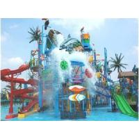 Wholesale Water Game (TY-0123) from china suppliers