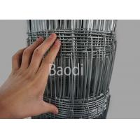 Wholesale Carbon Iron Woven Wire Fencing Rolls Corrosion And Rust Resistance from china suppliers
