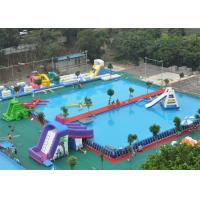 Buy cheap Durable Inflatable Aqua Park / Water Park Projects For inflatable Games from wholesalers