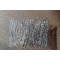 Wholesale 321 304 Stainless Steel Woven Wire Mesh Screen Liquid Gas Filter Irregular Hole from china suppliers