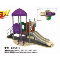 Wholesale Children Play Slide from china suppliers