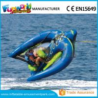 Wholesale 0.9mm PVC Tarpaulin Manta Ray Water Toys Flying Water Boat Inflatable Raft Boat from china suppliers