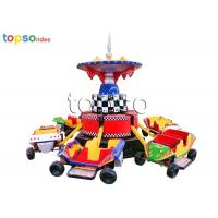 Buy cheap Crazy Dancing Car Amusement Park Ride 24 Seat Crazy Flying Car For Fun from wholesalers