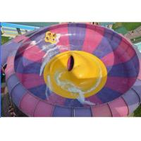 Wholesale Space Bowl Fiberglass Water Slides from china suppliers