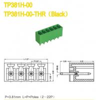Buy cheap Pitch 3.81mm Plug In Terminal Block 2-24 Poles Green Plastic Male Part from wholesalers