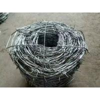 1.6mm Double Electric Concertina Barbed Wire Used For Protective ...