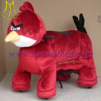 Quality Hansel funfair amusement ride for sale kid animals riding animal riding mall for sale