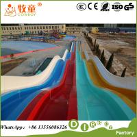 Wholesale China manufacturers colorful fiberglass rainbow water slides for Amusement water park from china suppliers