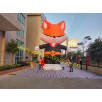 Wholesale The fox  inflatable model from china suppliers