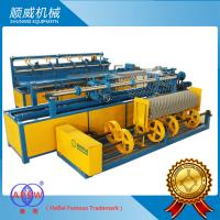 China Full Automatic Chainlink Fence Mesh Weaving Machine with Factory Price on sale
