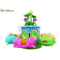 Wholesale Kids Amusement Park Ride 12 Seat Indoor Playground Frog Jumping Rides from china suppliers
