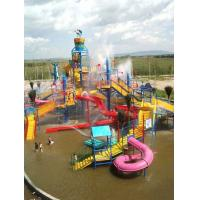 China Water Park Playground Adults Fiberglass Pool Tube Slide For Holiday Resort on sale