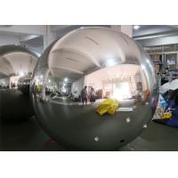 Wholesale Waterproof Inflatable Mirror Ball With D Rings For KTV / Event  / Bars from china suppliers