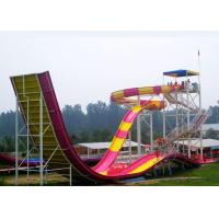 Wholesale Swimming Pool Water Slide / Aqua Theme Park Equipment Boomerang Water Slide from china suppliers