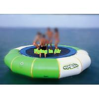 Wholesale Pvc Inflatable Game- Children Recreation Inflatable Water Bounce for Party from china suppliers