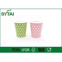 Wholesale Hot Drink Paper Cups from Hot Drink Paper Cups