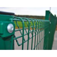 Hot dipped brc welded wire mesh fence panel,4mm wire diameter welded wire mesh fence