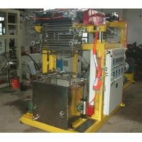 China Industrial Blown Film Plant 50 Aluminium Alloy Packing Machine Set 18.5KW on sale