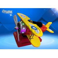 Quality 1 Player Kiddie Ride Car , Fiberglass Material Electric Swing Car for sale