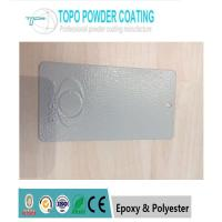 Buy cheap Texture Electrostatic Polyester Resin Coating Ral7032 Grey Color Low Gloss from wholesalers