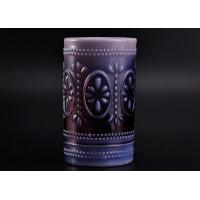 Quality Unique Candle Holder Colored Glass Candle Jars With Embossed Pattern for sale