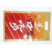 Wholesale Printed Foil Packaging / Laminated Foil Pouches 3 side seal bottom open with handle from china suppliers