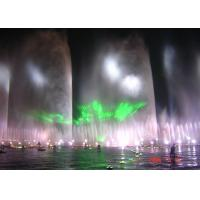 Wholesale Outdoor Playing Musical Water Fountain With Led Underwater Lights PC Controlled from china suppliers