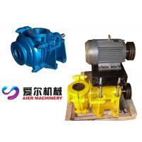 Wholesale One Stage Horizontal Slurry Pump Centrifugal With Interchangable Wet Parts from china suppliers