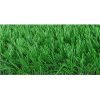 Wholesale Artificial Turf for Landscape (RS132) from china suppliers