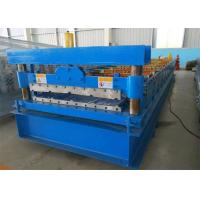 Wholesale 840  ibr Roll Forming Machine cold rolling mill blue color 3kw hydraulic power 250H large frame for metal sheet from china suppliers